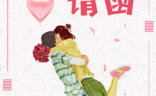唯美浪漫卡通婚礼邀请函H5模板缩略图