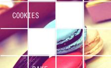 时尚烘焙宣传册H5模板缩略图