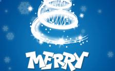 蓝色简约圣诞节节日贺卡H5模板缩略图