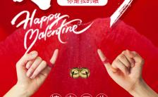 浪漫七夕情人节纪念册H5模板缩略图