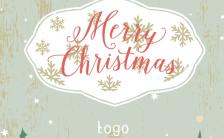 简约大气圣诞欢乐狂欢季活动h5模板缩略图