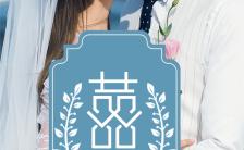 清新浪漫海边婚纱婚礼邀请函H5模板缩略图