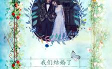 简约时尚结婚纪念情侣秀恩爱电子相册h5模板缩略图
