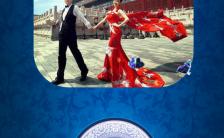 婚庆中国风喜气高档邀请函H5模板缩略图