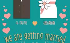 绿色个性时尚婚礼请柬H5模板缩略图