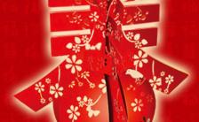 中国红喜庆新春送福福到礼到H5模板缩略图