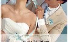 高端时尚婚礼邀请函婚纱写真集H5模板缩略图