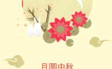 典雅复古中秋祝福月饼促销宣传活动h5模板缩略图