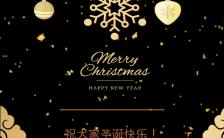 圣诞金色雪花活动通用邀请函H5模板缩略图