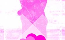 粉色情侣拥抱520恋爱新方式表白新招式H5模板缩略图