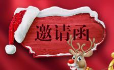 红色喜庆圣诞节活动邀请函H5模板缩略图