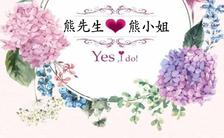 唯美温馨浪漫婚礼婚庆邀请函H5模板缩略图