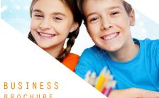 欢乐儿童教育培训画册H5模板缩略图