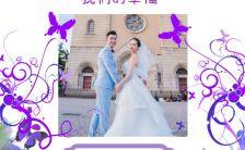紫色系唯美浪漫婚礼邀请函婚礼请柬h5模板缩略图