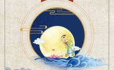 中秋佳节节日祝福月饼促销通用H5模板缩略图