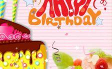 粉红色温馨浪漫生日祝福贺卡h5模板缩略图