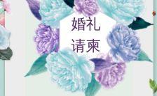 文艺浪漫花朵元素婚礼请柬邀请函H5模板缩略图
