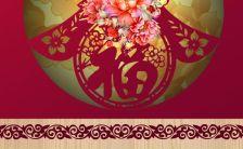 剪纸元素红色恭贺新春祝福贺卡H5模板缩略图