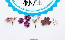 情人节七夕表白情侣贺卡小清新H5模板缩略图