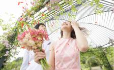 粉色浪漫婚礼邀请函手机海报缩略图