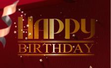 唯美生日祝福贺卡生日快乐生日祝福海报手机海报缩略图