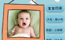 蓝色生日卡通手绘风格宝宝生日快乐祝福贺卡海报模板缩略图