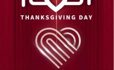 红色简约感恩节感恩节节日宣传手机海报缩略图