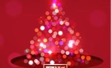 圣诞祝福圣诞节贺卡圣诞节快乐海报缩略图