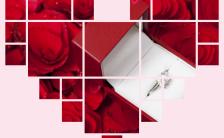 红色浪漫情人节浪漫爱心产品展示手机海报缩略图