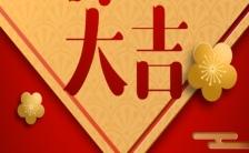 简约红色开业大吉促销宣传推广手机海报缩略图