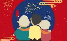 红色温馨喜庆春节拜年贺卡祝福手机海报缩略图