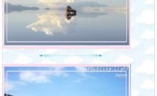 清新文艺环游记旅游个人相册手机海报缩略图