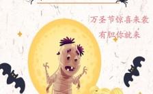 创意卡通万圣节狂欢手机海报缩略图