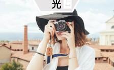 简约清新旅游旅行情侣个人相册微信图片设计手机海报缩略图
