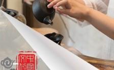 简约复古中国传统茶文化研习招生宣传手机海报缩略图