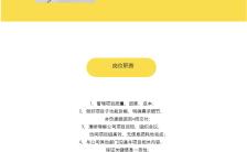 撞色时尚大气2018企业招聘长单页缩略图