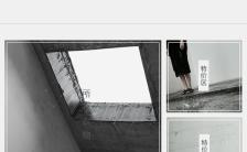 灰色极简夏季服装新品专题单页缩略图
