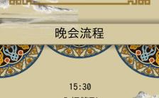 重阳节晚会长单页邀请函缩略图