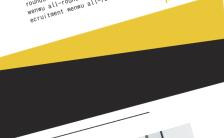 黄色时尚企业招聘长单页缩略图
