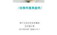 小清新生活与猫咪房产宣传长单页缩略图