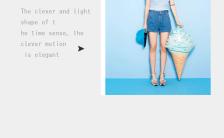 时尚大气夏季森女女装新品上新长单页缩略图