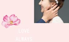 粉色浪漫花卉婚礼邀请函长单页缩略图