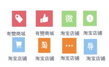 商务风时尚互动平台介绍长单页缩略图
