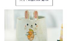 清新可爱兔叽超萌上线单页长图缩略图